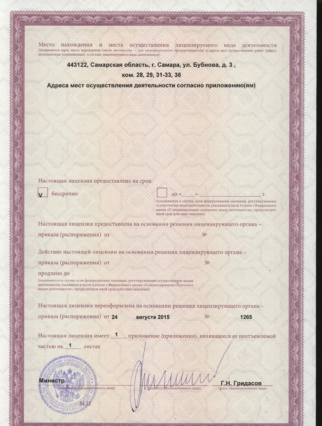 Лицензии дипломы китайские телефоны купить в украине